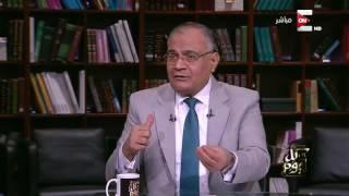 د. سعد الدين الهلالي لـ كل يوم: الشيوخ المعارضين عندهم تعليمات انهم مش يسمعونا