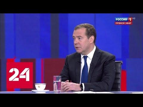 Очутиться у пустой полки? Медведев - об отношении к СССР и 1990-м - Россия 24