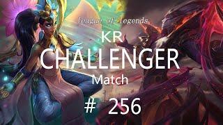 Korea Challenger Match #256/LO…