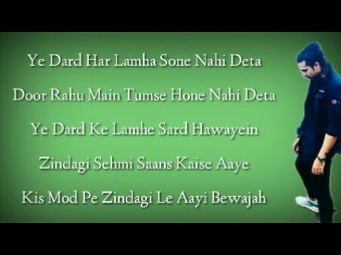 So Gaya Yeh Jahan Lyrics – |Jubin Nautiyal |Nitin Mukesh |Saloni Thakkar |Bypass Road Mp3