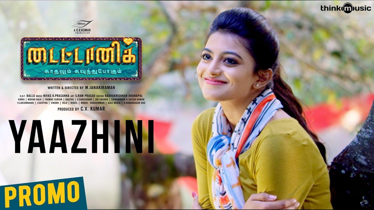 Titanic | Yazhini Song Promo Video | Kalaiyarasan, Anandhi | Nivas K Prasanna | M. Janakiraman