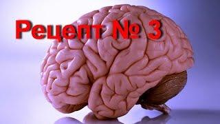 Атеросклероз сосудов головного мозга - сосуды шеи и головы | № 3| #атеросклерозсосудов #edblack