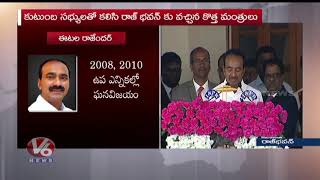 Telangana Cabinet Expanded With Induction Of 10 Ministers Oath Taking Ceremony | V6 News