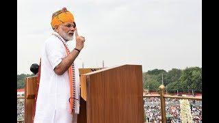 PM Modi के संबोधन की बड़ी बातों पर एक नजर, Independence Day speech