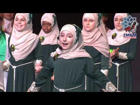 You Brought the Light - Muslim Kids Club - Sydney Mawlid 2018