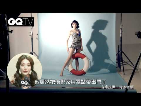 cover 3月號:吳亞馨 5%性感+95%喜感?!