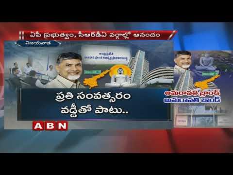Andhra Pradesh   Bonds for Amaravati capital evokes overwhelming response