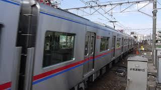 【2018年増備車】京成3000形 3040F 船橋競馬場駅到着