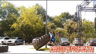 L Тирозин  Спортивное питание для КроссФита