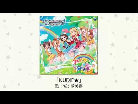 【楽曲試聴】「NUDIE★」(歌:城ヶ崎美嘉)