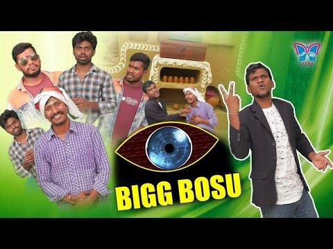 Bigg Boss Auditions For common man| Bigg Boss  Funny Spoof || Myra Media