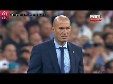 Реал Мадрид - Барселона (прямая трансляция)