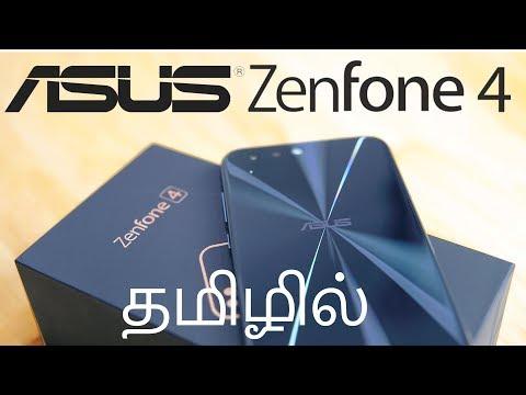 asus-zenfone-4-dual-camera-snapdragon-630-55-fhd-unboxing-tamil