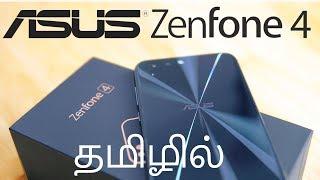 Asus Zenfone 4 (Dual Camera | Snapdragon 630 | 5.5