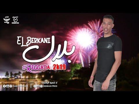 Bilal El Berkani - ( Mokhtar El Berkani ) Reggada 2k19 ( Music Exclusive )