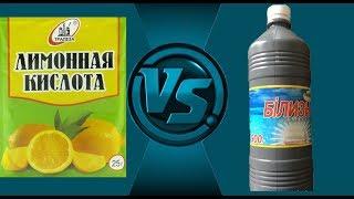 Промывка системы охлаждения, лимонная кислота vs белизна. Мята