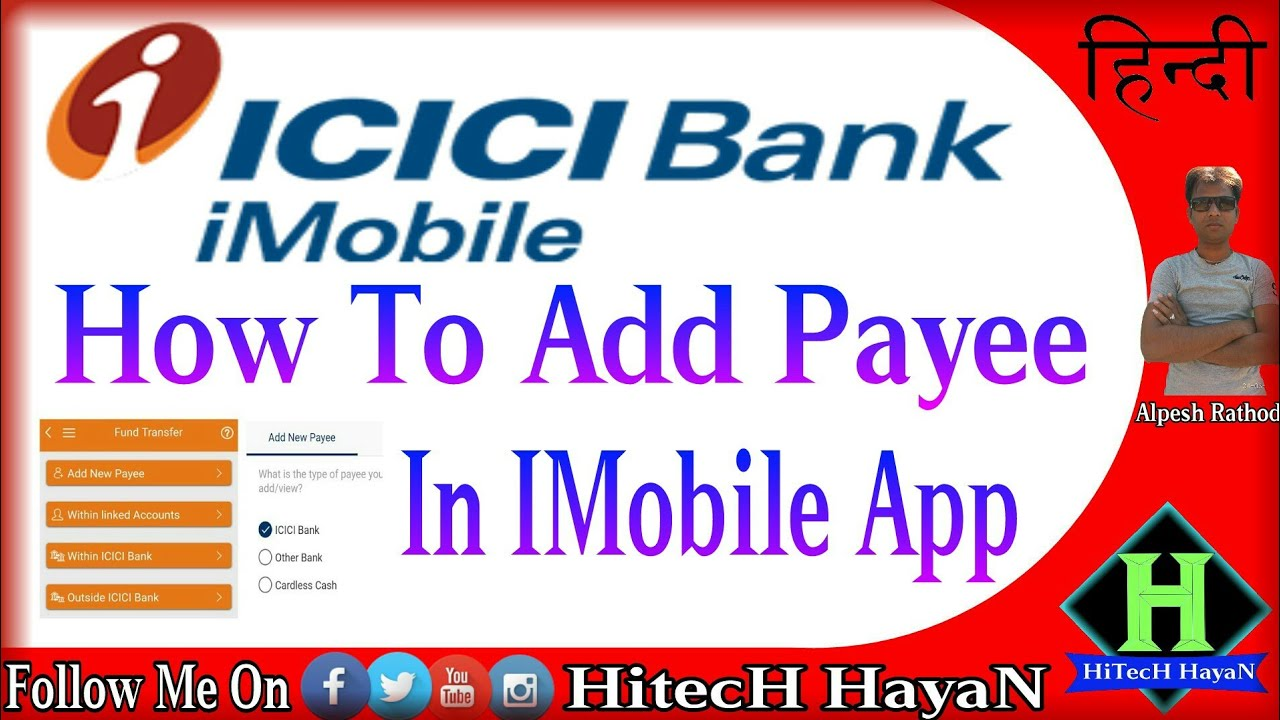 Fund transfer icici bank / New second life game