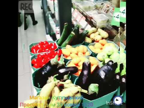 Метро Кутузовский Кутузовский проспект дом 29 магазин ВкусВилл🇹🇷🇹🇷🇹🇷🇹🇷