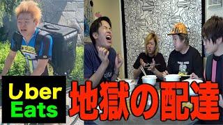 【王道企画】シーバーイーツ1万円分食べ切るまで帰れません!!!