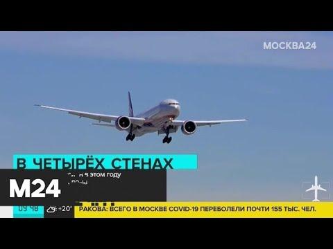 Почти треть россиян