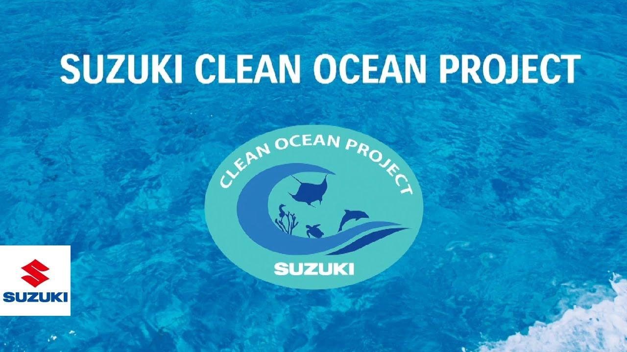 Suzuki Marine | Micro-Plastic Collecting Device| Suzuki