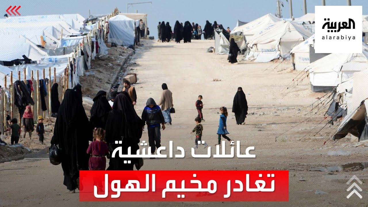 عائلات داعشية تغادر مخيم الهول وتعود لديارها في دير الزور  - نشر قبل 2 ساعة