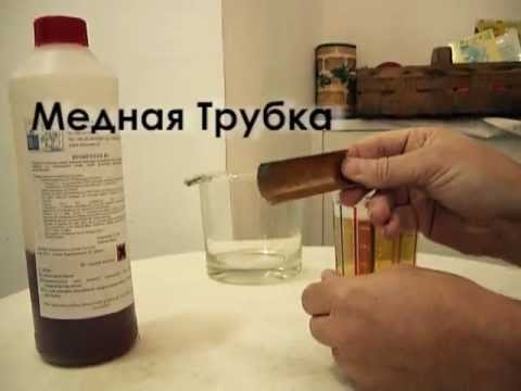 Промывка для теплообменников из меди картинка теплообменника труба в трубе