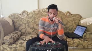 محمد فؤاد - صابر - beatbox loopstation