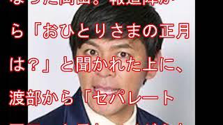 お笑いコンビ・ますだおかだの岡田圭右(49)が1月6日、千葉・幕張メッ...