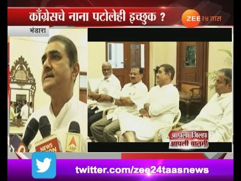 Bhandara NCP Leader Praful Patel On Election By Poll