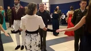 Бал православной молодежи 2018 танец Менуэт