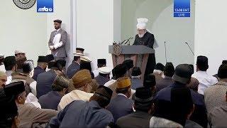 Проповедь Хазрата Мирзы Масрура Ахмада (23-08-2019)