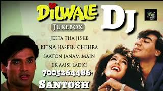 DJ mixing master💃 Santosh HD video full Janu Dilwale Dulhania Le Jayenge Hum Ajay Sunil Shetty gand