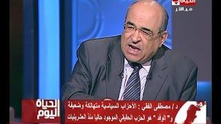 بالفيديو- مصطفى الفقي: الإخوان أهلنا.. والتصالح معهم ''ضرورة''