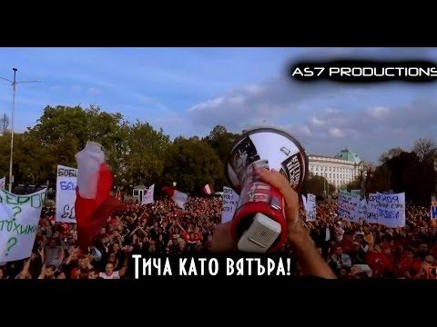 Бунтът на онеправданите ! | AS7 Productions