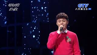 Mix - 許富凱~20180523最好聽的歌(舊皮箱的流浪兒、縫夢)