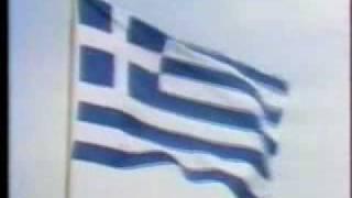 Σήμα ΕΡΤ & Εθνικός Ύμνος
