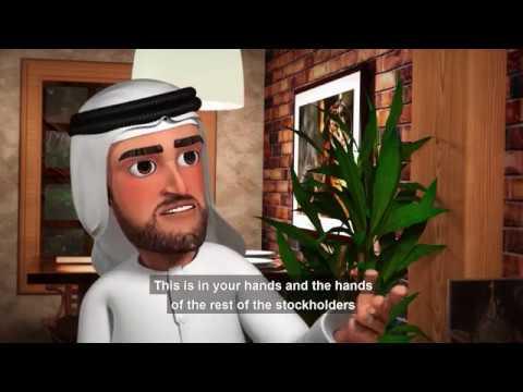 الحلقة الثانية (حقوق المساهم) \ (Second Episode (Share Rights