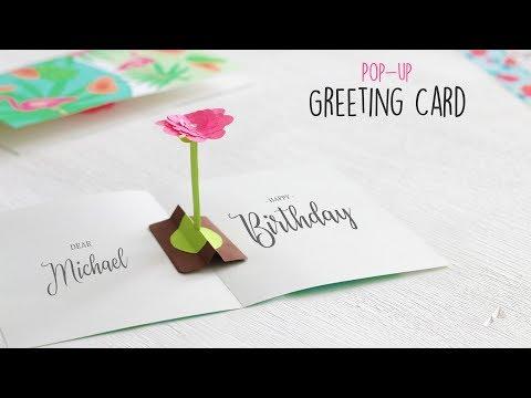DIY Pop-up Greeting Card | 3D card | Pop up Card Tutorial