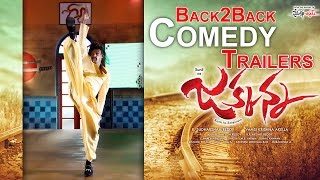 Sunil Jakkanna Movie Latest Back to Back Comedy Trailers | Sunil | Mannara Chopra |#TopTeluguMedia