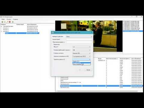 Обзор процесса микроэлементного нормирования с использованием ИС Микронорма 2