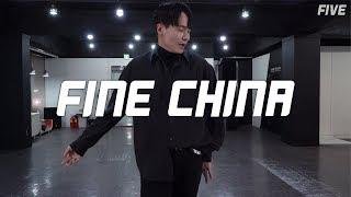 Chris Brown - Fine China Urban Dance Choreography l 대구댄스학원 파이브뮤직앤댄스 얼반힙합