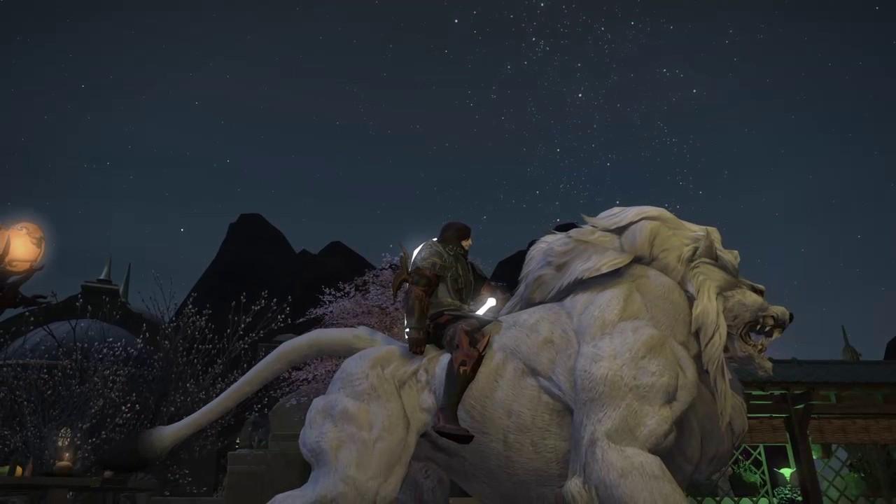 FFXIV PLD WAR LION MOUNT