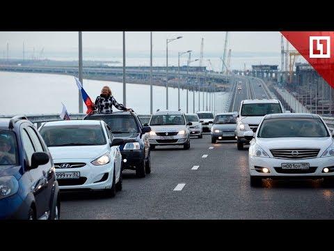 'Все идеально!' Автомобилисты оценили Крымский мост