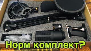 Лютая комплектация - Распаковка микрофона FiFiNE T669 (Видео для статьи на канал ProНож)