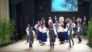 """00012 Pasaules latviešu dienu deju un folkloras kopu koncerts """"Cilvēks. Mūžs. DIMD!"""""""