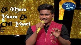#Sunny_indian_Idol_2011 |  Sunny ek mera yara ek odi yaari | khair mangda mein teri