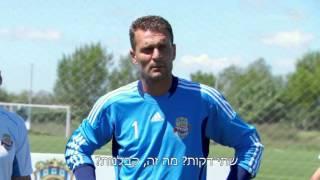 דורון מירן מאמן את הנבחרת - גולסטאר 3
