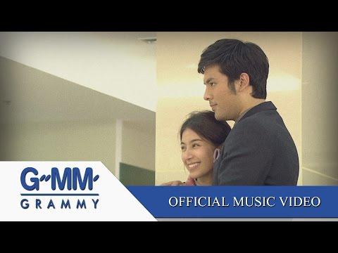 เวลาของเรา (OST.คิวบิกฯ) - ปนัดดา เรืองวุฒิ, โอ๊ค สมิทธิ์ 【OFFICIAL MV】