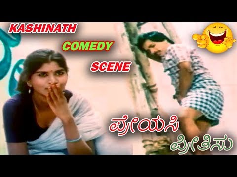 Kashinath Funny Comedy Scene    Preyasi Preethisu Movie    Kannada Hits    Full HD